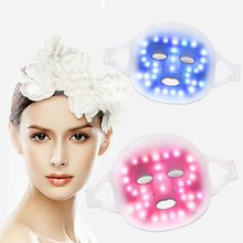 2018 electrical facial vibration face massage skin rejuvenation silicone led light therapy mask led face mask