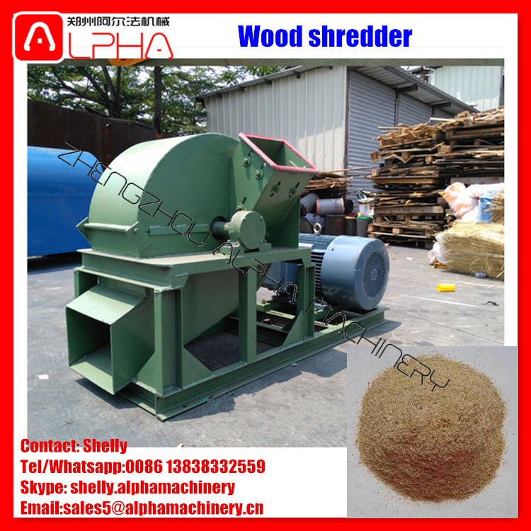 Cheap price wood sawdust maker wood branches crusher