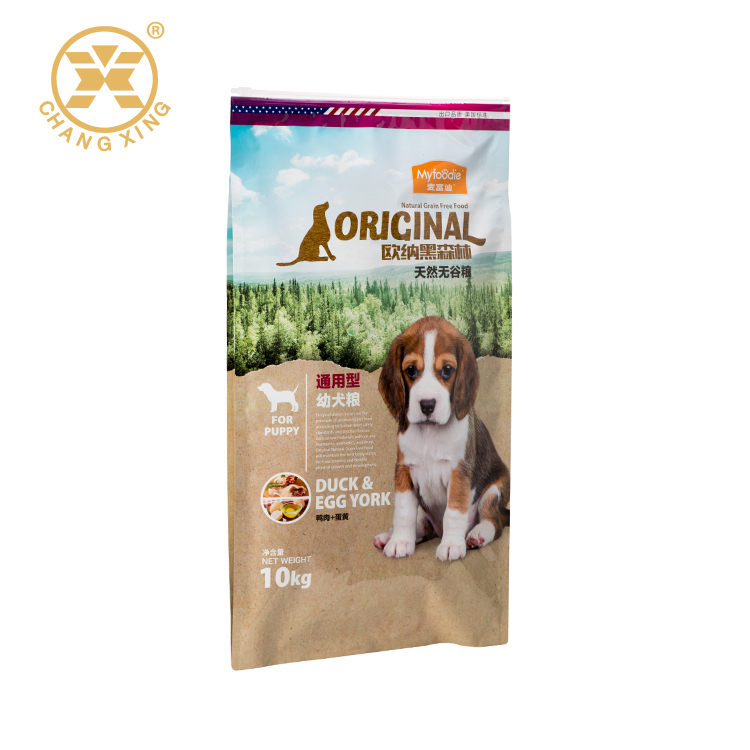 Custom printing logo large 10kg pet food three side ziplock plastic packing bag