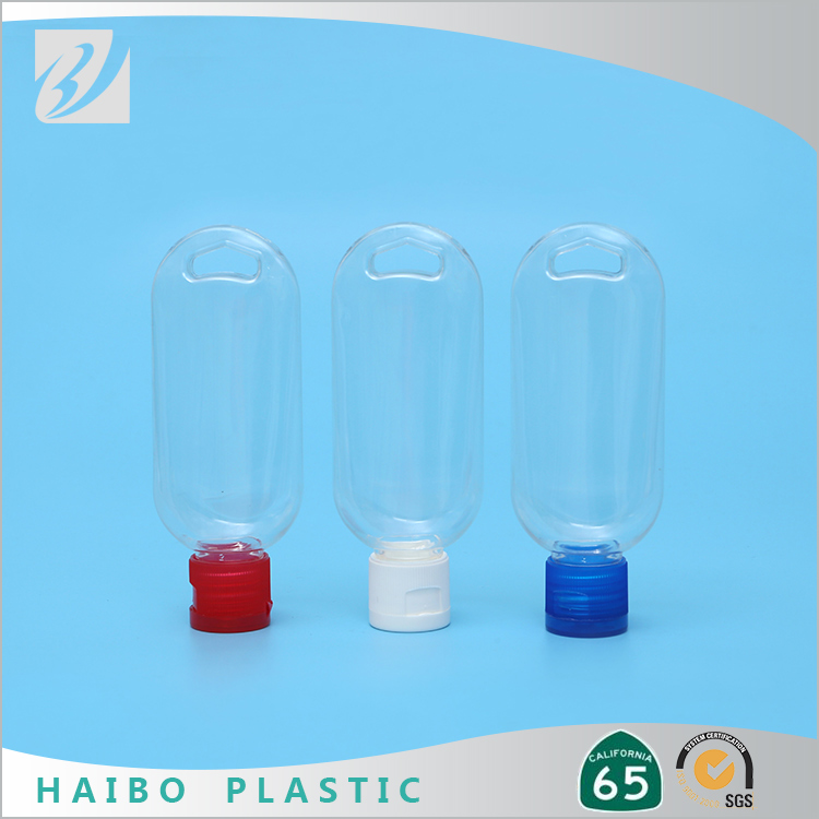 China Manufacturer for Packaging Cosmetics Low Price surplus plastic bottles