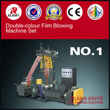 Double color PE film blowing machine,tablecloth making machine
