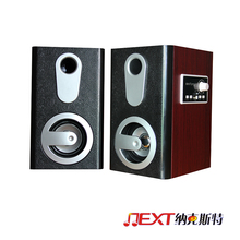 220V AC powered 2.1 deluxe multimedia speaker manufacturer