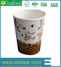 Free sample paper coffee cups