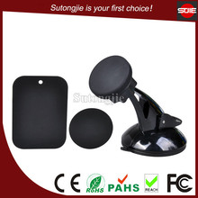 STJIE - Brand new OEM available universal 3M sticker car mount,magnetic mobile holder,mobile holder in car