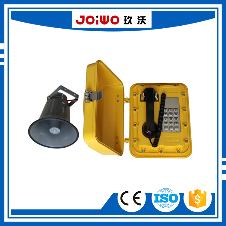 IP67 Waterproof lampshade emergency telephone auto dial bank services phone