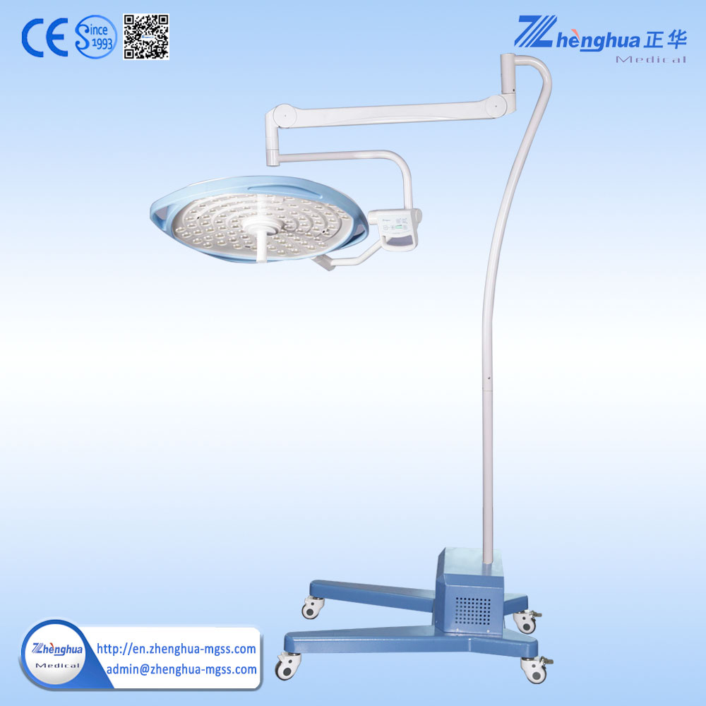 Zhenghua Stand Electrical machine portable medical lamp dental operating light with CE ISO Certificate
