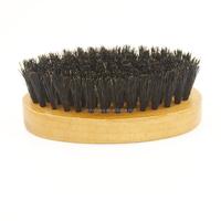 100% Boar Bristle Pocket Beard Brush for Men - Firm Bristle Small Beard Brush