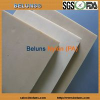 Nylon Sheet Neoprene Rubber Nylon Sheet