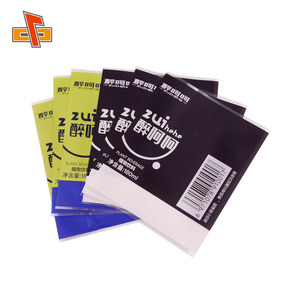 China supplier custom design joyshaker water drink bottle plastic shrink wrap sleeves private labels manufacturers