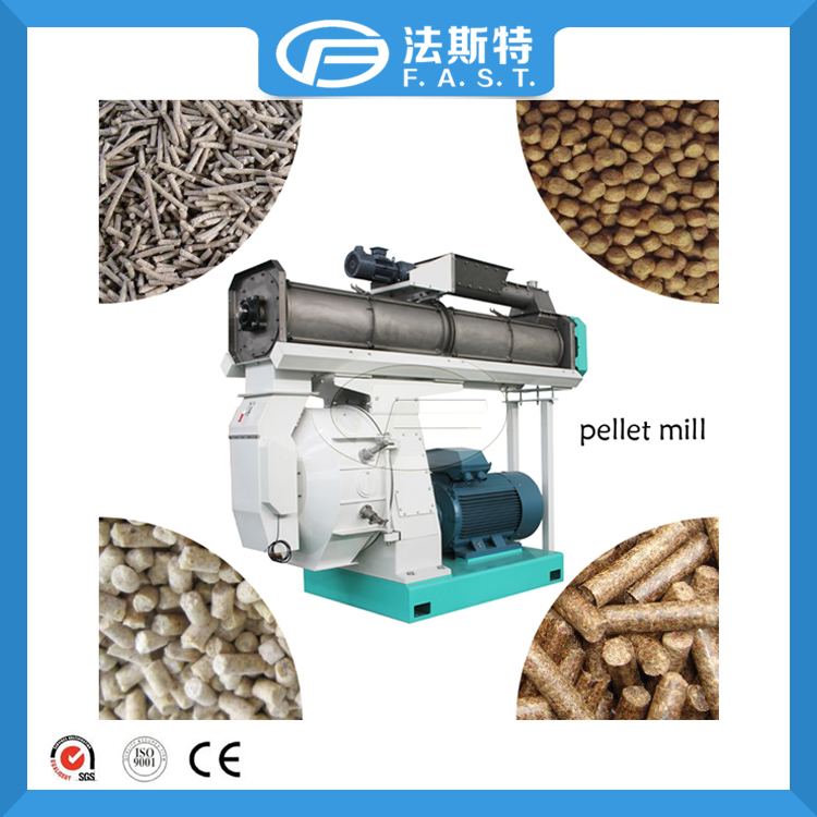 2016 CE Ring die poultry feed pellet making machine