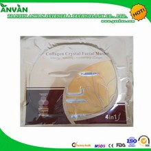 Name brand beauty products face mask