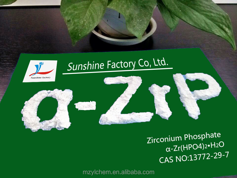 zirconium hydrogen phosphate (ZRP) application for Silver zinc inorganic anti-bacteria agent