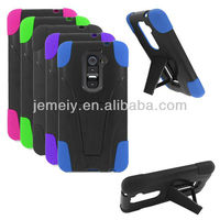 Hybrid Phone Case For LG G2 D802 D803 Silicone Corner Hard Cover Stand