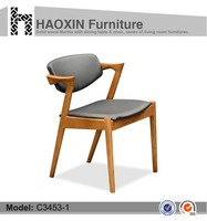 Wood design dining chair dining room furniture internet wooden cafe chair