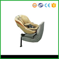 baby car safety seat children chair with rush seat