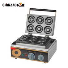 Hot Sale Stainless Steel Industrial 7 Hole Donut Maker