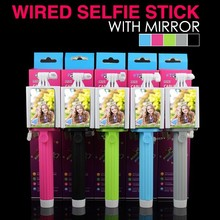 Hot in China electronics market pen stick wired monopod with mirror amazon best cable take pole selfie stick