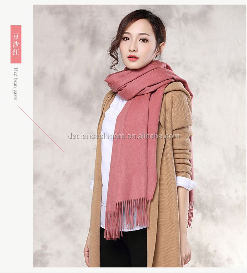 cashmere wool plain scarf