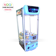 Coin operated kids fairground arcade toy claw crane grabber machine for sale
