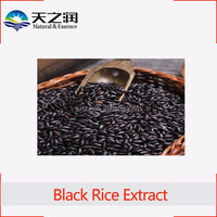 Black rice extract, black rice seeds pure powder