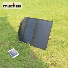 Waterproof portable solar mobile charger compatible for phone