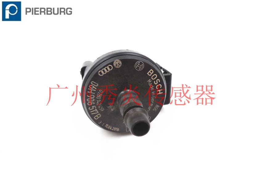 For Volkswagen Audi A4 B8 SEAT AUDI BOSCH fuel tank vent valve 06H906517B,0280142459,06H 906 517 B,0 280 142 459