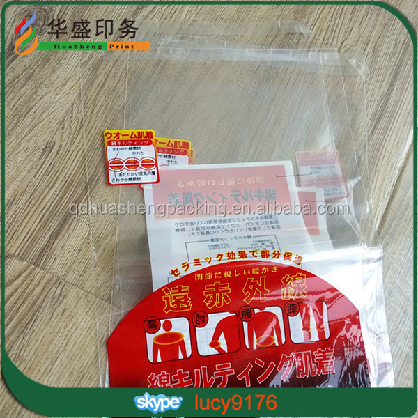 Transparent Shopping Colorful Printed OPP Bag With Adhesive Strip
