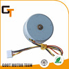 /product-detail/hot-selling-dc-stepper-motor-12v-with-low-price-60641554518.html