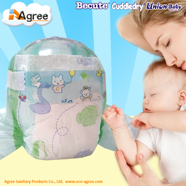 Disposable Cartoon Printed Lovely Baby Diaper