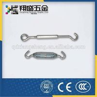 Clevis Turnbuckle Non-Standard