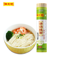 Lower price chinese paper bag package instant noodles