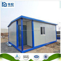 Low cost China made Prefabricated House / Modular House/Fast Assembled Prefab House
