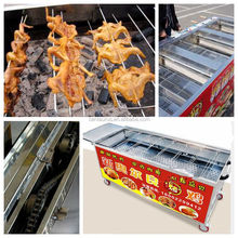stailess steel electric chicken roaster machine with best price