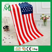 Square custom printed microfiber beach towel fabric