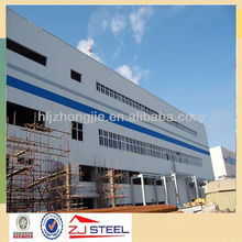 factory supply steel structure residential building steel structure homes