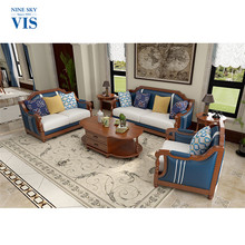 Best Selling Solid Wood Antique Carved Sitting Room Sofa Sets For Living Room Modern
