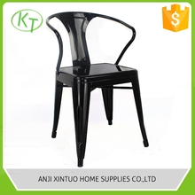 High Quality Metal Frame Chair With Arms