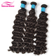 Factory price cheap baby curl human hair,100% unprocessed burgundy virgin hair,purple brazilian weaving hair