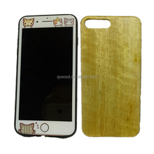 Factory direct wholesale IMD Nanmu wood grain phone case combo mobile phone case accessories