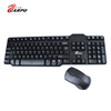 Carpo factory wireless mouse keyboard set of wholesale computer accessories H100