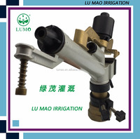 Watering Spray Nozzle Agricultural Irrigation Sprinkler Gun With 1-1/2 Inch Female Thread