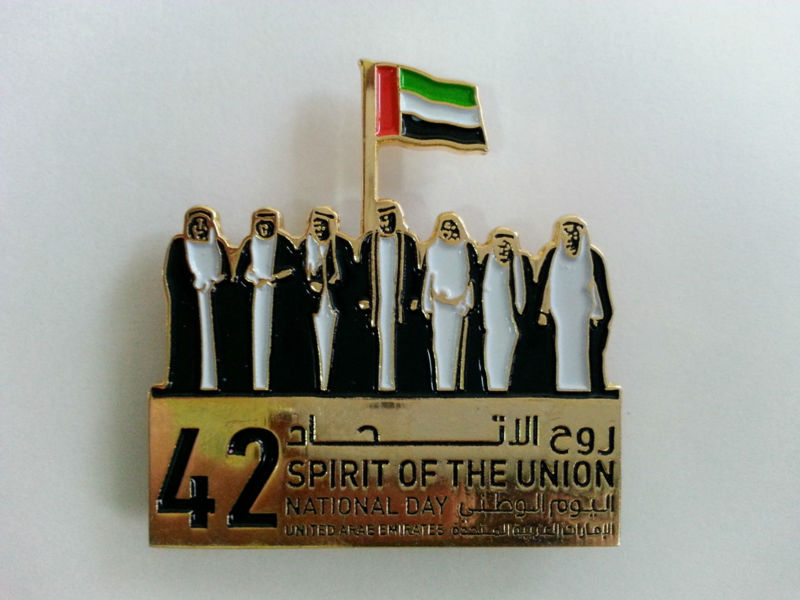 42nd UAE National Day VIP Badge