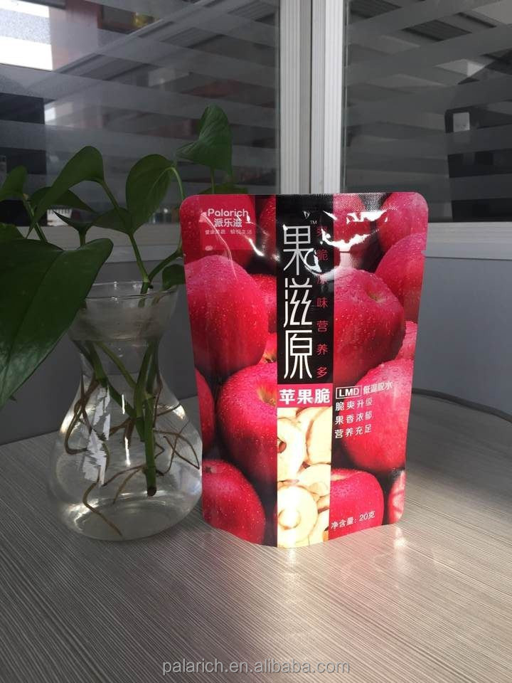 Palarich Dried fruits crisps discount for Chinese Valentine Day