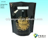 stand up zipper plastic bag with chain manufacture