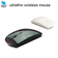 Wholesale computer accessories cute 2.4g wireless mouse for gifts