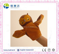 Soft forest animals handicraft owl baby hand puppet