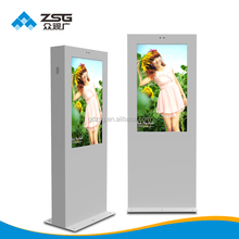 22''32''42''46''47''55''65''70''82''85''outdoor floor stand advertising outdoor touch led wifi advertising screen