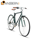 Strong Performance Comfort Experience China Dutch Cheap City Bike