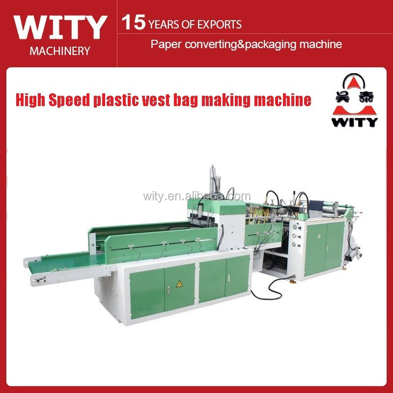 Automatic high speed plastic T-shirt bag making machine