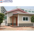 New design mobile house